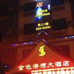 Golden Harbour Hotel, Jinghong