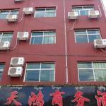 Huatian Hotel, Jinghong