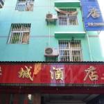 Hongcheng Hotel, Jinghong