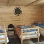 Guest House U Tatyany, Arshan