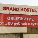 Grand Hostel, Naberezhnyye Chelny