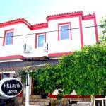 Hill Boutique Hotel, Bozcaada