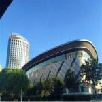 Jiu Tian International Hotel,  Chifeng