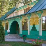 Hotel Pictures: Belovezhskaya Pushcha Hotel complex Zharkovshina, Dobrovolya
