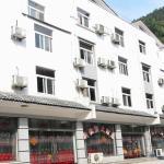 Huangshan Mountain New Huifu Hotel, Huangshan Scenic Area