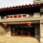 Jishuiyuan Inn, Beijing