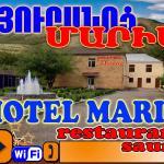 酒店图片: Maria Hotel, Vayk'
