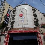 Hotel You, I In, Busan
