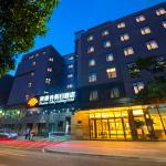 Phoenix Valley Holiday Hotel,  Zhuhai