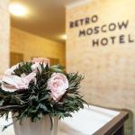 Retro Moscow Hotel on Arbat, Moscow