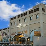 Garden Plaza Hotel, Al Hofuf