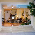 Oceanis Hotel, Loutra Edipsou
