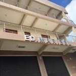 Hotel Pictures: Maribel, Paracuru