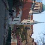 Retro 77 Guesthouse, Esztergom