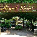 Anand Resort, Arnālapāda