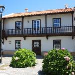 The Beach House,  São Pedro de Moel