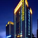 Gaosu New Century International Hotel Anhui, Hefei