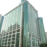 New Times Hotel Shenzhen Railway Station,  Shenzhen
