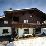 Photos de l'hôtel: Haus Jochblick Familie Loinger, Itter