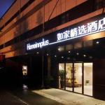 Home Inn Plus Shanghai Pudong Lujiazui Expo Park South Pudong Road,  Shanghai