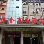 Hotel Pictures: Hengjin Business Hotel, Laoting