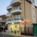 Hotelbilleder: Guest House Hiora, Ahtopol