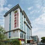 Vienna Hotel Shenzhen Shuanglong railway station, Longgang