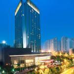 Hotel Pictures: Hongrui Jinling Grand Hotel Hefei, Hefei