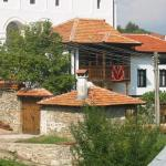 Hotel Pictures: Kirpievata Kashta, Gaytaninovo