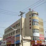Hotel Pictures: Kangda Guesthouse, Panjin