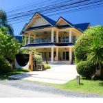 Platinum Residence Park,  Rawai Beach