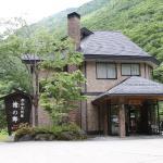 Yari no Sato,  Takayama