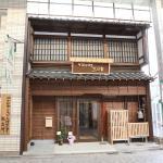 Guesthouse Mikkaichi,  Komatsu