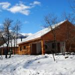 Hotel Pictures: Condominio Patagonia, Nevados de Chillan