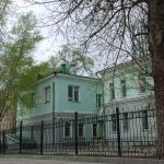 Basmanka Convent Hotel, Moscow