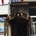 Hotellbilder: Apartments Tigran Petrosyan 39/5, Yerevan