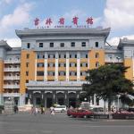 Jilin Province Hotel, Changchun