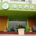 Hi Inn Guangzhou Shahe, Guangzhou