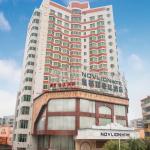 Foshan Novlion Hotel,  Foshan