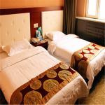 Chifeng Ruihao Business Hotel, Chifeng