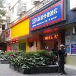 Hanting Hotel Shanghai Zhongshan Park No.2,  Shanghai