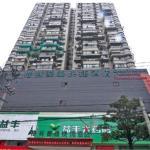 GreenTree Inn Shanghai Huangxing Park Subway Station Express Hotel, Shanghai