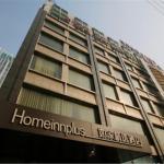 Home Inn Plus Shanghai Wujiaochang, Shanghai