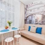 Lesenki Apartments, Saint Petersburg
