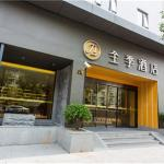 JI Hotel Shanghai Oriental Pearl Tower, Shanghai