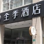 JI Hotel Shanghai Huai Hai, Shanghai
