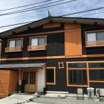 Guesthouse Orange Cabin, Fujikawaguchiko