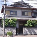 Takama Guest House, Nara