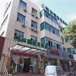 GreenTree Inn Shanghai Hongqiao Hub Convention Center Huaxiang Road Shell Hotel,  Shanghai