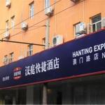 Hanting Express Shanghai Macau Road, Shanghai